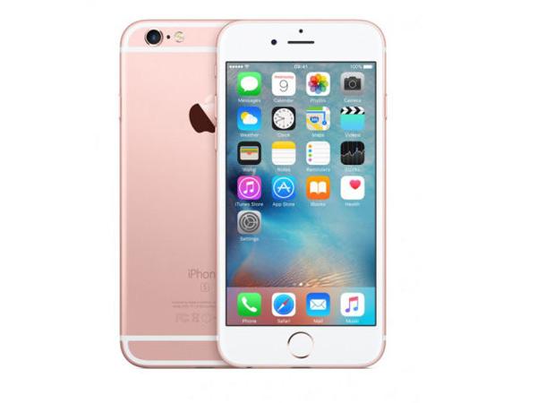 Miglior-offerta-iphone-Imola