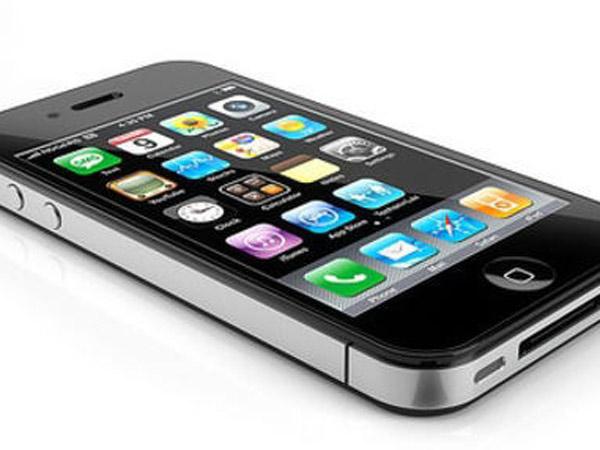 Negozio-iphone-4-a-poco-Imola
